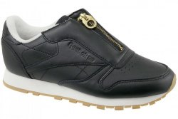 Reebok Classic Leather BS8064