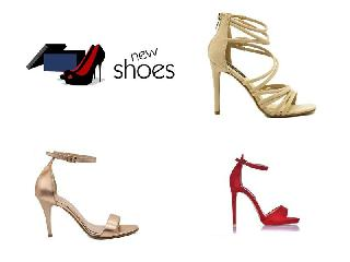 e26bf86c371 Ηλεκτρονικό κατάστημα Boutique1 - Luxury Fashion Eshop | New-Shoes.gr