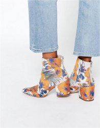 ASOS REACH Pointed Jacquard Ankle Boots Jacquard