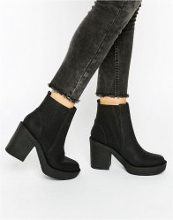 ASOS ETHEL Chunky Chelsea Ankle Boots