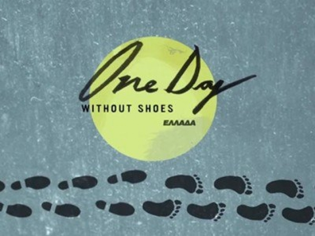 One Day Without Shoes και στην Ελλάδα